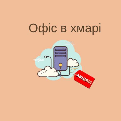 orenda_servera